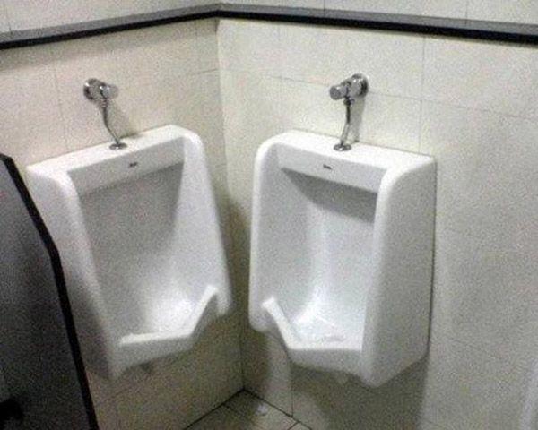 urinoar-narhet
